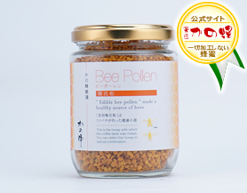 【国産】蜂花粉(ビーポーレン)